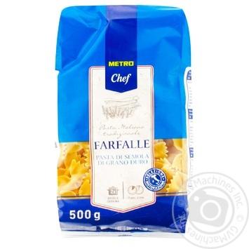Макаронні вироби Metro Chef Фарфалле з твердих сортів пшениці 500г - купити, ціни на Метро - фото 1