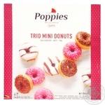 Пончики Poppies тріо міні 250г
