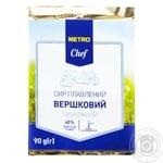 Сыр плавленный Metro Chef Сливочный 90г