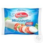 Сир Гальбані Санта Лючіа моцарелла максі м'який 45% 250г