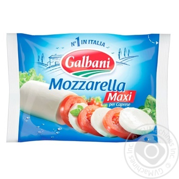 Сир Гальбані Санта Лючіа моцарелла максі м'який 45% 250г - купити, ціни на МегаМаркет - фото 1