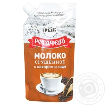 Rogachev Condensed milk with sugar and coffee 280g - buy, prices for Novus - image 1