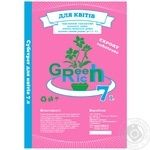Green Rich Substrate for flowers and plants