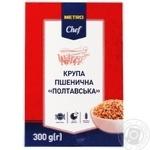 Крупа пшенична METRO Chef 4*75г