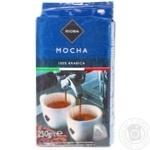 Кофе Rioba Мокка 100% арабика молотый 250г