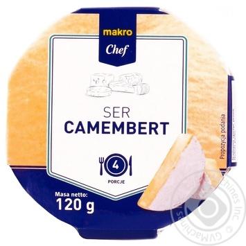 Сир makro Chef Камамбер 120г - купити, ціни на Метро - фото 1