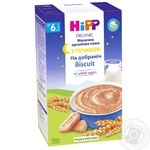 HiPP Organic Good Night With Cookies For Children From 6 Months Milk Porridge 250g