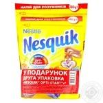 Какао напиток Nesquik подарочный набор 380+140г