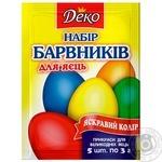 Набір барвників Деко для пасхальних яєць 20г