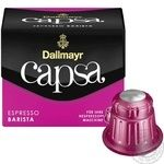 Dallmayr Espresso Barista Coffee in capsules 10pcs 56g