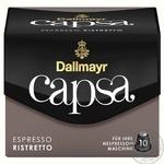 Dallmayr Espresso Ristretto Coffee in capsules 10pcs 56g