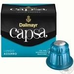 Кофе Dallmayr Lungo Azzurro в капсулах 10шт 56г