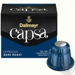 Dallmayr Espresso Dark roast  Coffee in capsules 10pcs 56g