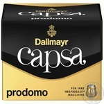 Dallmayr Promodo  Coffee in capsules 10pcs 56g