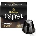 Dallmayr Crema D'oro  Coffee in capsules 10pcs 56g