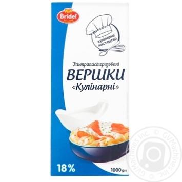 Сливки Bridel Кулинарные ультрапастеризованные 18% 1кг