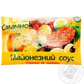Майонезный соус Олком Смачно як завжди 30% 650г - купить, цены на Novus - фото 1