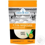 Salute Di Mare With Laminaria Edible Sea Salt 750ml - buy, prices for MegaMarket - image 1