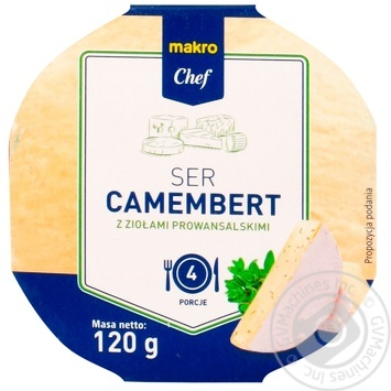 Metro chef Camembert with herbs cheese 120g