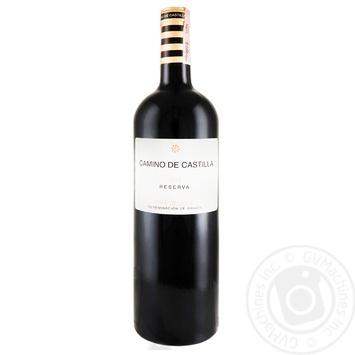 Вино Camino de Castilla Reserva красное сухое 14% 0,75л