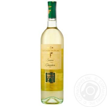 Вино Le Colline Dei Filari Soave Classico белое сухое 12% 0,75л