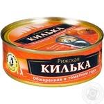 Килька Брівайс Вільніс Ризька обсмажена в томатному соусі 240г