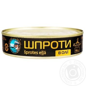 Консерви рибні шпроти в олії Baltijas ж/б №2 160г