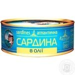 Baltijas Sardines natural with the addition of oil key 240g