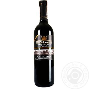 Вино Teliani Valley Киндзмараули красное полусладкое 11.5% 0,75л - купить, цены на Novus - фото 1