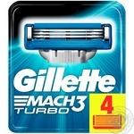 Gillet Mac 3 turbo Shaver cartridge 4pcs