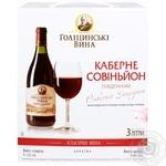 Holytsynskye Vyna Cabernet Sauvignon Semi-Sweet Red Wine
