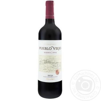 Вино Pueblo Viejo Rioja Резерва красное сухое 13.5% 0,75л