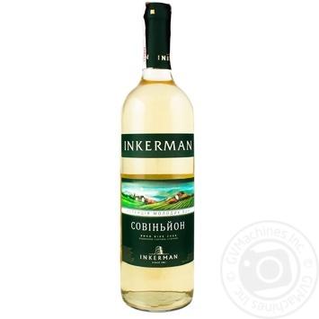 Вино Inkerman Коллекция молодых вин Совиньон белое сухое 13% 0,7л