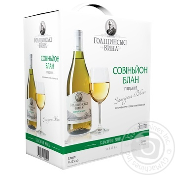 Вино Голіцинські вина Совіньон блан південне біле напівсолодке 9-12% 3л - купити, ціни на Ашан - фото 3