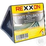Противідкат Rexxon гумовий