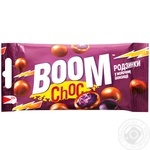 Boom Choc with raisins and milk chocolate dragee 45g - buy, prices for MegaMarket - image 1
