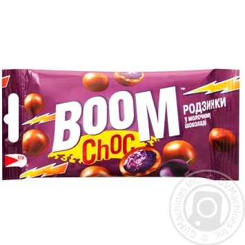 Boom Choc with raisins and milk chocolate dragee 45g - buy, prices for Furshet - image 1