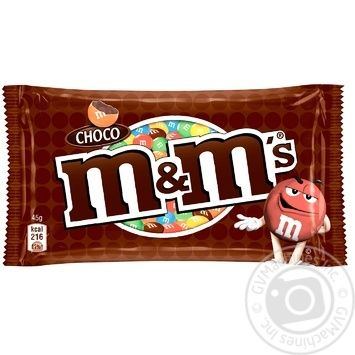 M&M's Сovered With Colored Crispy Glaze Dragee With Milk Chocolate 45g - buy, prices for CityMarket - photo 2