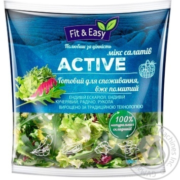 Fit&Easy Active Fresh Greens Lettuce 180g - buy, prices for Novus - image 1