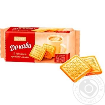 Печенье Рошен К кофе с ароматом топленого молока 185г - купить, цены на Novus - фото 1