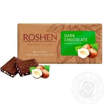 Шоколад чорний Roshen з подрібненими лісовими горіхами 56% 90г - купити, ціни на Метро - фото 1