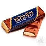 Roshen Creme Brulee Chocolate Bar 43g - buy, prices for MegaMarket - image 1