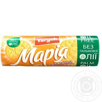 Печенье Yarych Мария классическая 160г - купить, цены на Novus - фото 1