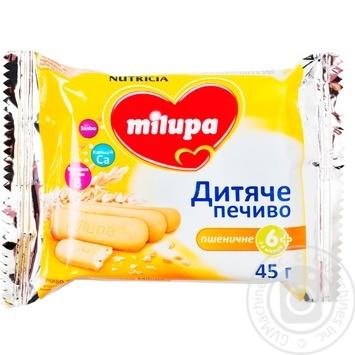 Печенье Nutricia Milupa пшеничное детское для детей от 6 месяцев 45г - купить, цены на МегаМаркет - фото 1