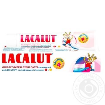 Зубна паста Лакалут малышам до 4 лет 50мл