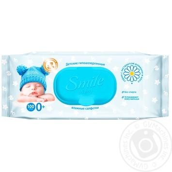 Салфетки влажные Smile Baby с клапаном 100шт - купить, цены на Метро - фото 1