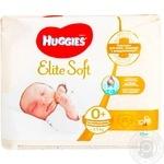 Huggies Elite Soft 0+ Diapers  <3,5kg 25pcs