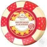 Сыр Шостка Российский 50% весовой
