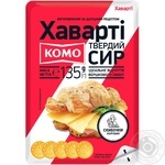 Сыр Комо Хаварти 55% 135г