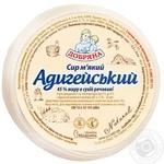 Сыр Добряна Адыгейский мягкий 45% весовой